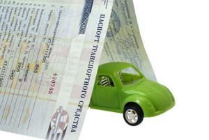 Регистрация транспортного средства (автомобиля) через сайт Госуслуги