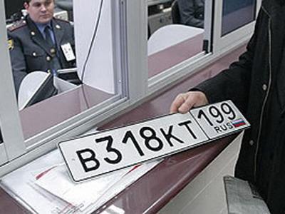 Регистрация нового автомобиля в ГИБДД