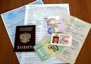 Как получить водительскую мед. справку на права