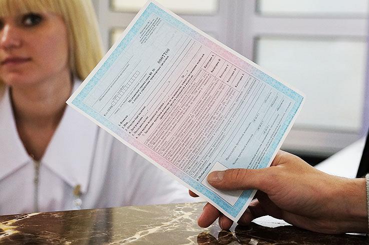 Медицинская справка для получения и замены водительского удостоверения: понятия и правила