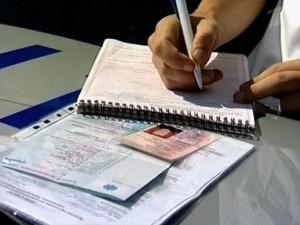 Как получить водительскую справку на права
