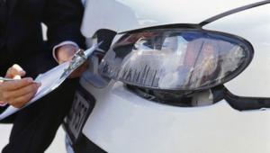 Независимая экспертиза автомобиля после ДТП: расчет и стоимость