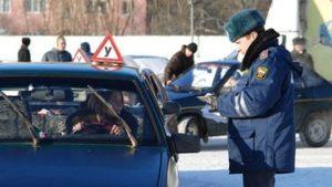 Закон об штрафах ГИБДД со скидкой