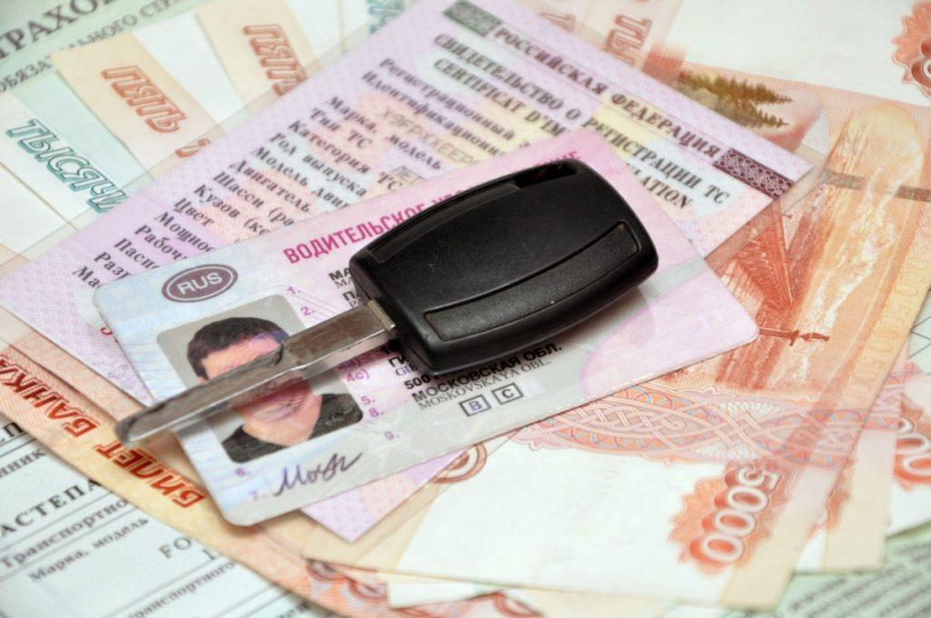 Порядок оплаты штрафов ГИБДД
