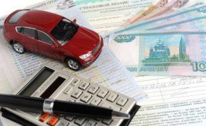 Какие штрафы ГИБДД можно оплатить со скидкой