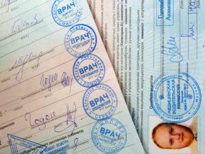 Фото на медсправку для водительских прав