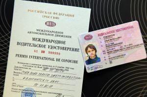 Фото на международное водительское удостоверение
