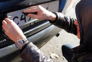 Как действовать, если автомобильные номера украли