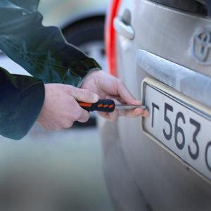 Как восстановить номер автомобиля при утере или краже