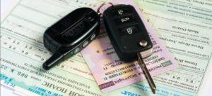 Что делать при потере СТС на автомобиль