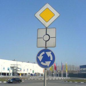 Знаки перед круговым движением