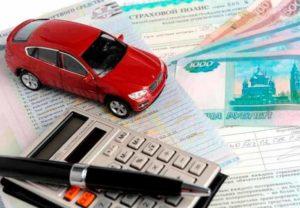 Расчет и оплата автострахования через интернет