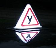 Учебные знаки на автомобиль: виды и расшифровка