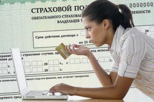 Случаи необходимости проверки статуса выплатного дела