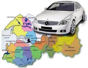 Ставки налога по регионам
