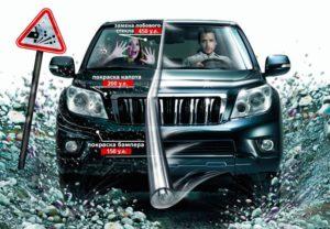 Защитная пленка на авто: во сколько обойдется, и как приклеить ее самому?