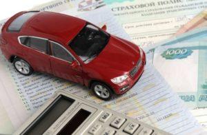 Как узнать, правильна ли сумма по выплатному делу в РГС?