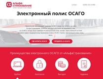 Альфастрахование ОСАГО: личный кабинет, расчет стоимости полиса, отзывы застрахованных