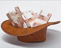 Выплатное дело - как посмотреть статус в Росгосстрах по номеру, проверить выплату?