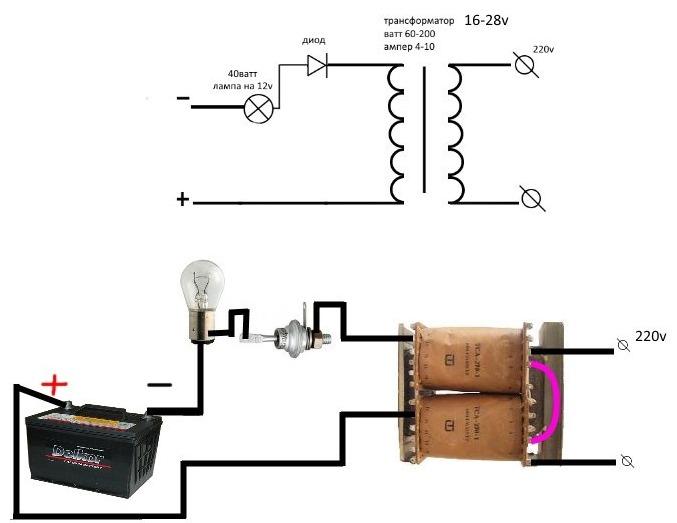 Схема зарядки для изготовления в домашних условиях