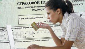 Полис ОСАГО через «Госуслуги»: преимущества, выбор страховой компании и пошаговая инструкция для новичков