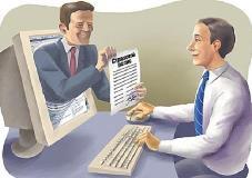 Как оформить ОСАГО через госуслуги - оформление онлайн, выбор страховой компании