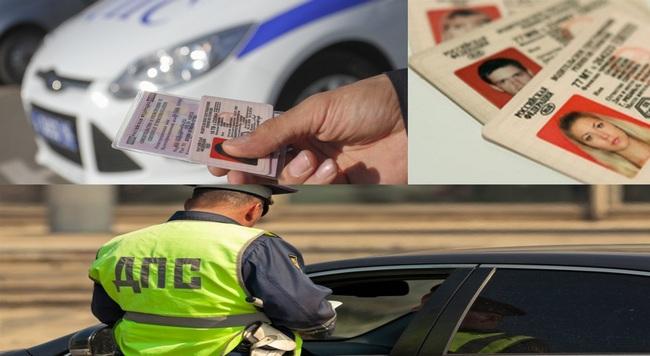 Закакие правонарушения следует лишение водительских прав