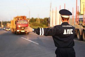Штраф за перегрузку для легкового и грузового автомобиля