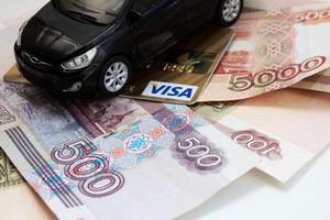 Где и как оплатить госпошлины: популярные способы, образцы и квитанции
