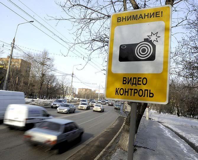 Автоматические камеры видеофиксации